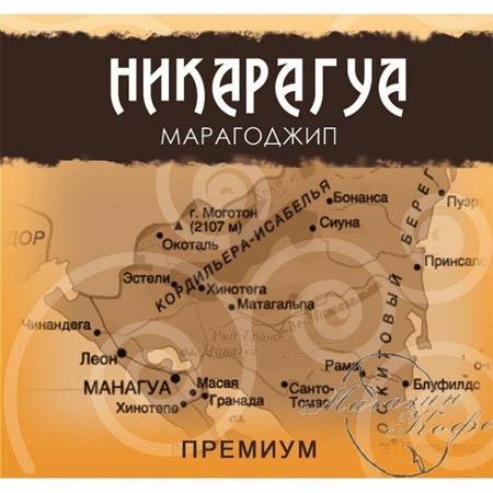 карта производителя кофе