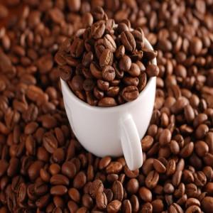 Марагоджип кофе