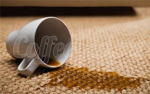 пятно от кофе на ковре