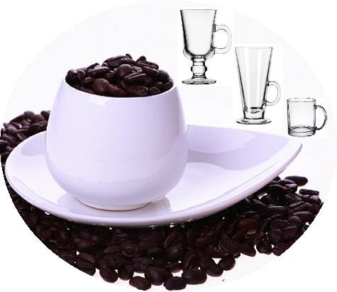 В чем правильно подавать кофе