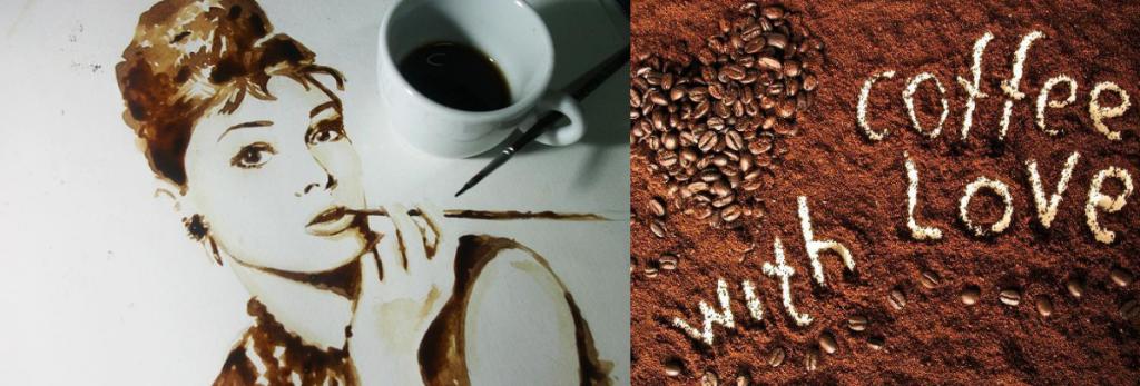 цитаты о кофе
