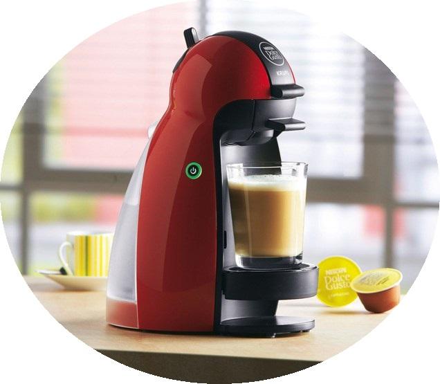 кофемашина krups kp 1006